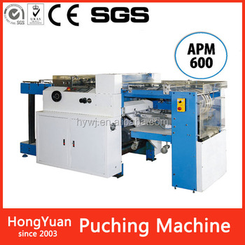 APM-600 sim card punching machine , notebook hole drilling punching machine , paper used punching machine