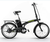 /product-detail/2018-fashion-brushless-electric-bicycle-with-ce-certificate-and-alloy-wheel-60765457410.html