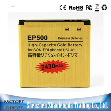 High Capacity 2430mAh EP500 gold Battery for Sony Ericsson XE16i SK17i W8 ST15i U5 U8i X8 battery