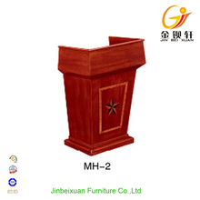 Wooden Lecture Stand And Podium MH-2