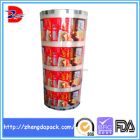 BRC high quality cheese plastic packaging film