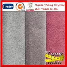 100%polyester suede fabric bonded berber fleece fabric/microfiber suede fabric/suede shoes fabric