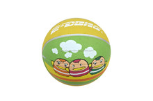 E-DONG SIZE 1 CHEAP SMALL RUBBER BASKETBALL ED1651
