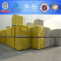 gypsum aac block for sale