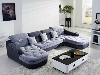 Modern Latest Design Wooden Sofa Furniture Guangzhou Buy