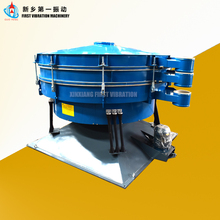 Big output capacity rotary vibrating tumbler screen sifter separators