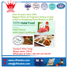 Halal Flavor For Beverage And Food
