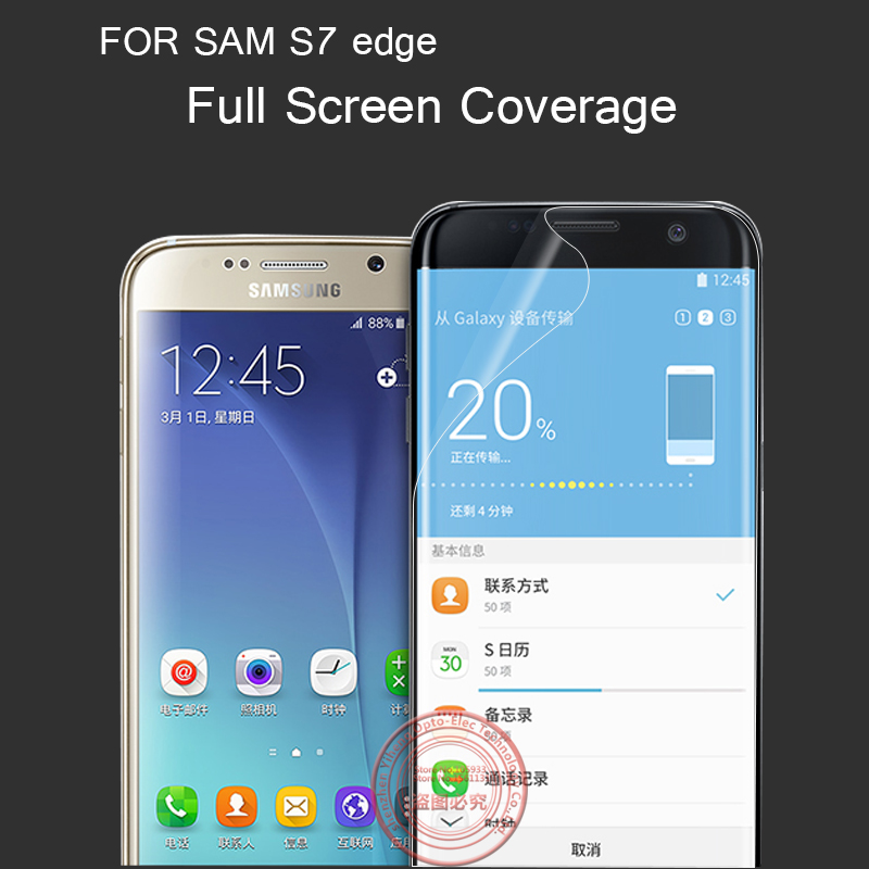 2016 4g mobile phone screen protective shield explosion-proof soft TPU screen protector for Samsung S7/S7 edge