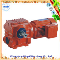 Changzhou gear increaser S Series Helical-Worm Gear box Transmission Parts Reducer Gearbox with 24V DC Motor
