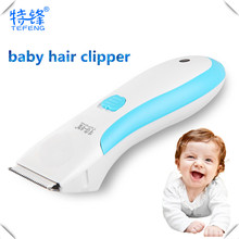 Professional high quality cheap price stainless steel blade electric rechargeable battery baby hair trimmer
