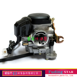 High efficiency PD18J GY50 GY60 GY80 ATV Motorcycle Carburetor 50cc 60cc 80cc