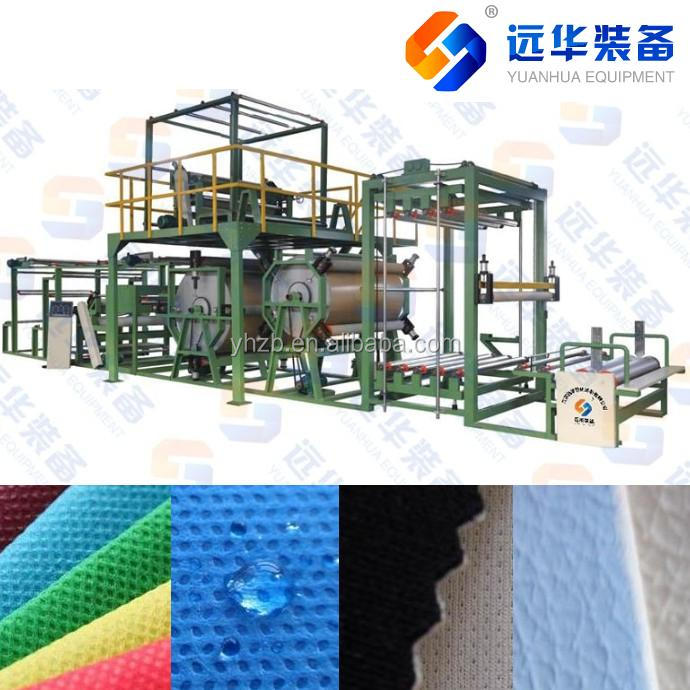 non woven bag material making machine price