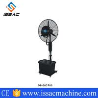 spray water cooling fan Industrial Water mist fan humidifier fan with water tank