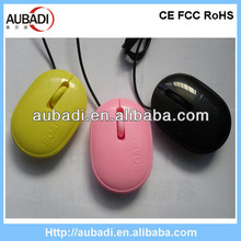 Hot! super mini wired optical lovely cheap soap mouse