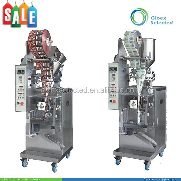 Flexible linking 4 sides sealing simple adjustment pouch sachet packaging machine