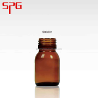 Wholesale china trade STD PP 28mm 30ml amber glass syrup