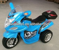 electric tricycle battery,three wheel electric tricycle