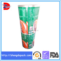 vacuum packed meat shelf life protective plastic film