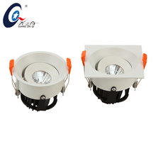 China Wholesale Low Power Small 7w 9w Spot Led Lights