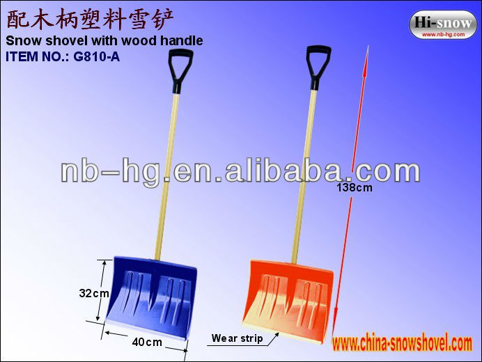 simple type plastic snow shovel with wooden handle (G810-A)