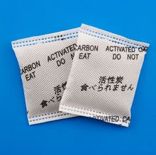 SMS fabric packing Activated Charcoal odor absorber bags 30g