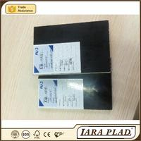 13mm film faced plywood,artificial plywood,1220x2440mm best quality plywood sheet