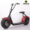 2016 ROSH 1000w kids electric bike cheap citycoco electric scooter for sale