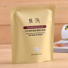 Aluminum foil sachet packaging small bag printing