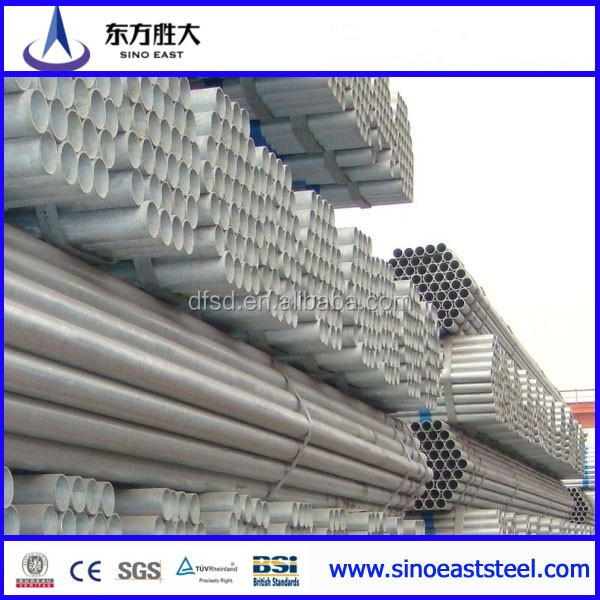 galvanized steel! galvanized steel price! galvanized steel tube! made in China 17 years manufacturer