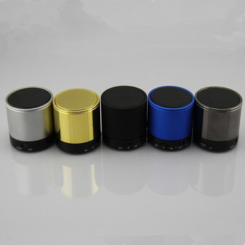 S10 Wholesale Made in China Bluetooth Speaker