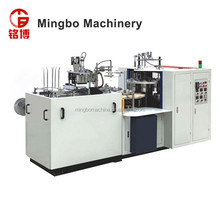 MB-S60 High speed chinese low cost take away food paper gift noodle box making machine with low price supplier
