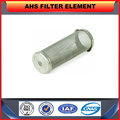 AHS 236497 100 Mesh Short Standard Enamel Manifold Filter Screen for Airless Paint Spray Guns