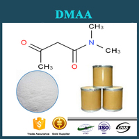 Sports Nutrition & Fat Loss Replacement DMAA, 4 amino-2-Methylpentane Citrate / AMP Citrate Powder