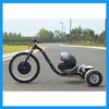 Drifting Speedway Electric Adult Tricycle