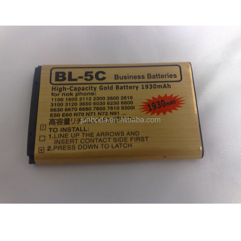 Gold Battery BL-5C for NOKIA Cell Phones High Capacity