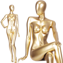 Big chest champagne gold golden color styling female store manikin clothes display mannequin sitting down full figure in dubai