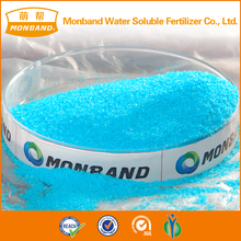 100% Water Soluble fertilizer NPK20-20-20 hot in 2017 blue colour for agriculture