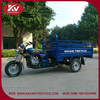 China Guangzhou cheap 200cc three wheel cargo motorcycle made in China