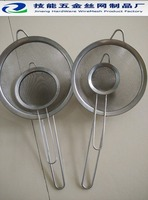 stainless steel fry basket