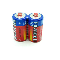 R20/SIZE D/UM-1 PVC Jacket Dry Battery (FUJICELL)