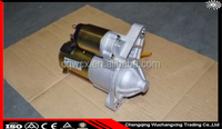chery A1/Chery Q6(473 engine) starter automobile starting motor