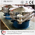 Widely Used Rotary Separator Vibrating Screen