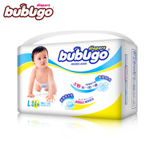Baby diaper making soft care wholesale disposable adult baby style diapers