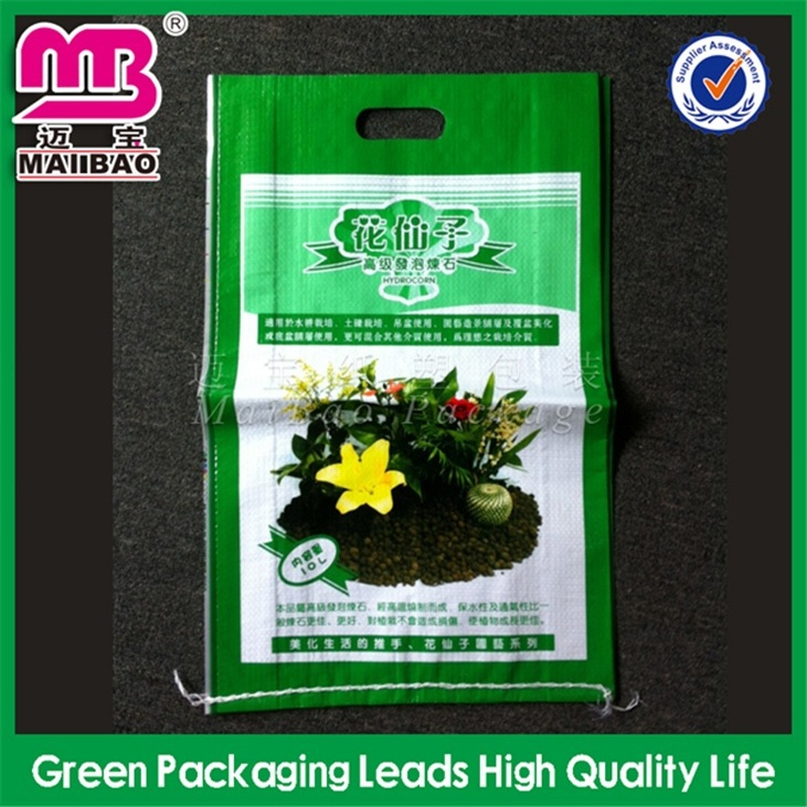 best-selling kick plant feeder potpourri bag