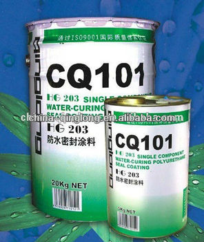 one component polyurethane waterproofing coating for steel