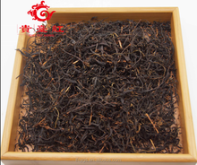 china guizhou supplier ginseng loose leaves big leaf black tea