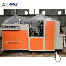 hot sale manual recycle paper cup making machine prices in China