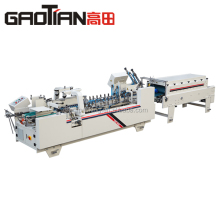 SHH-B High speed Automatic folder gluer machine belt and folding belt