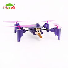 2018 new toys quadcopter drone