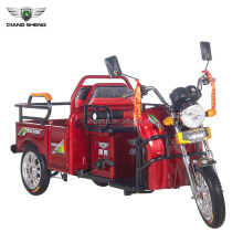 DC motor rickshaw city electric tricycle for passenger